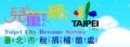 臺北市稅捐處兒童網